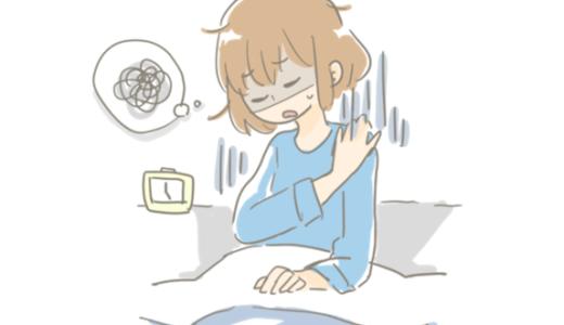 子育ての寝不足は本当につらい!そんな私を救った二つのアイテム!?