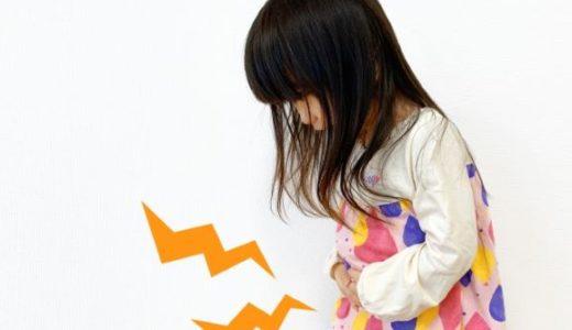 子供が外出先で嘔吐(おうと)してしまった実話!経験から得た『対応術』を公開!