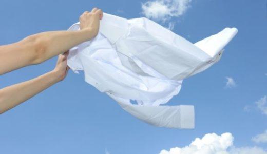 結果がすぐ出る洗濯のコツ!超簡単な5つの裏ワザ