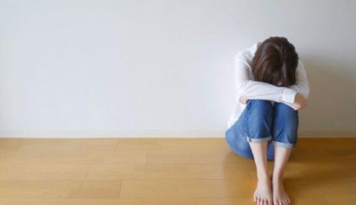 子育てストレスで「うつ」になりかけた私を救った旦那のある言葉!