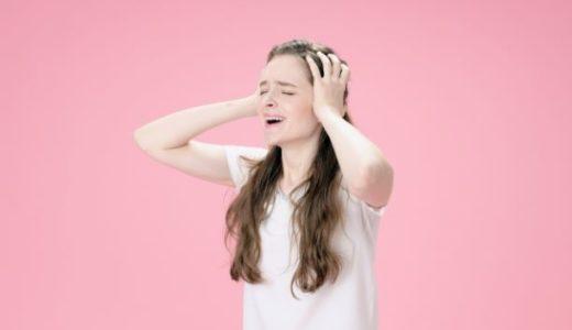 子育て疲れで凹む前に!ストレス解消4選と予防策3選をご紹介!