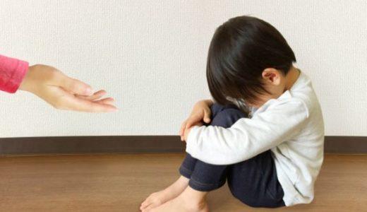 イライラして子供に怒鳴ってしまった…自分を責める前に伝えたいアンガーコントロール