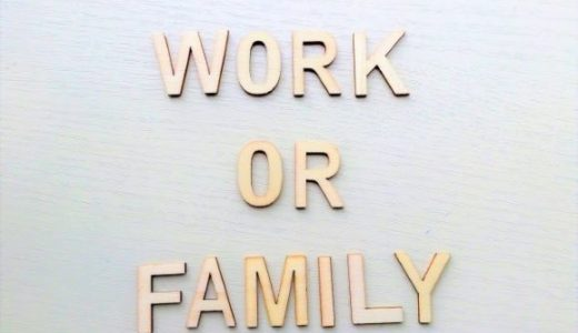 永遠のテーマ!『子育て』と『仕事』どっちが大変!?この問いで一番大事なこと