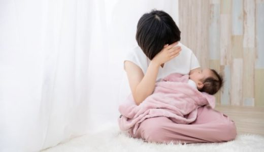 子育ての疲れが取れない!その原因と今日からできる4つの解消方法!
