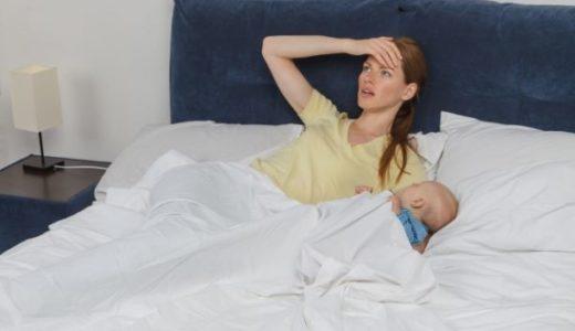 【徹底解説】子育て疲れが取れない!と感じた時の原因と対処法