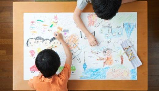 今日は子供と家遊び!!おすすめの過ごし方【2歳~3歳編】