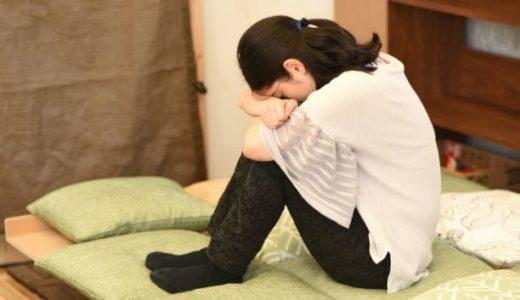 子育てストレスによる体調不良!ママが笑顔で過ごすための対処と予防!
