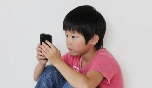 子供にスマホを持たせるべきか?現役携帯ショップ店員の本音!?