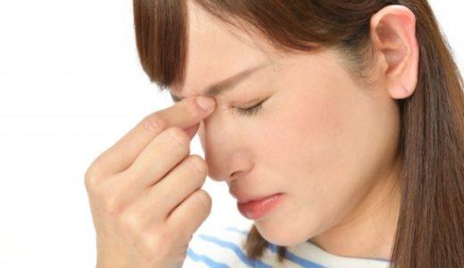 子育てでイライラ…頭痛まで…そんなあなたに対処法と予防策を提案!