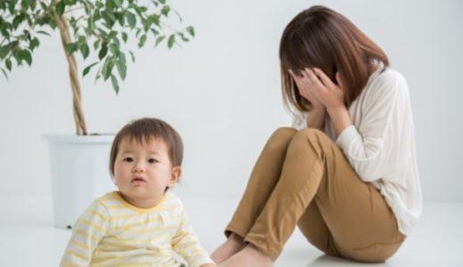 あなたは大丈夫?子育て初心者のパパとママが陥りやすい「不安」の原因とは!?