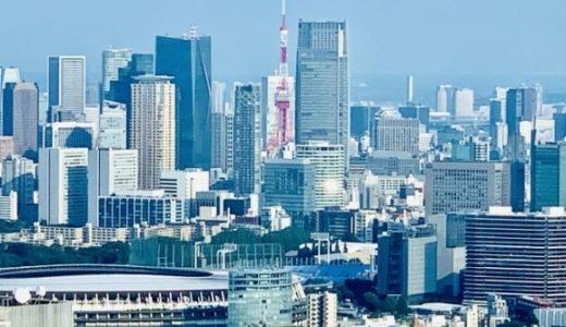 東京出身の私だから言える!東京での子育てが意外と不安でなくなるお話