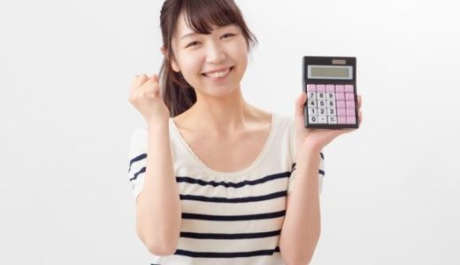目指せ!節約術で100万円!主婦が実際やってる食費の裏ワザ5選