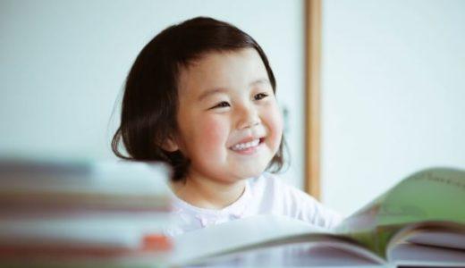 実は絵本は0歳から楽しめる!?ママが読みたくなった時が始め時ですよ!