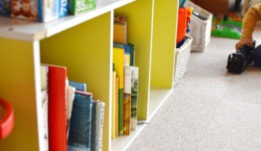 なぜ増える子供の絵本…沢山ある絵本をスッキリ収納させるコツとは!