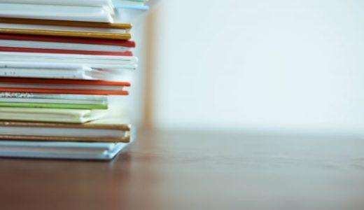 お気に入り・読まなくなった絵本の収納!私が選んだオススメ収納法はコレ