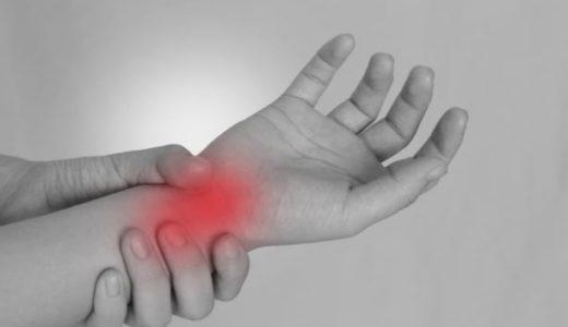 あれ?手首が痛い!腱鞘炎で育児ができない…理由と予防と私の経験談