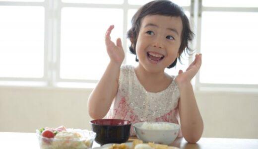 即マネ不可避な平日の子供の朝ご飯!超手抜きでも美味しくて楽しい!?