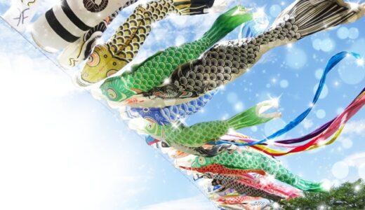 大阪市こどもカーニバル2021は中止です!どんなイベントだったの?