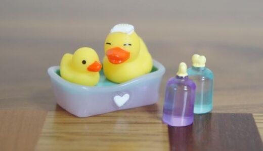 赤ちゃんのお風呂!ワンオペで困った時、テレビ電話が大活躍だった話