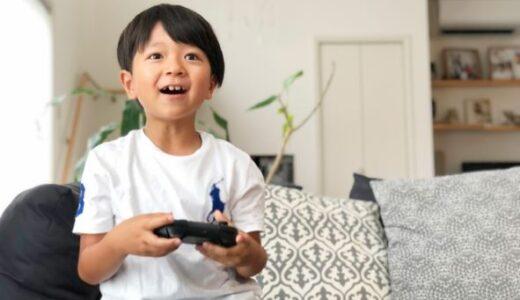 子供のゲームの理想時間はズバリ平均1時間!親と子のルールの決め方