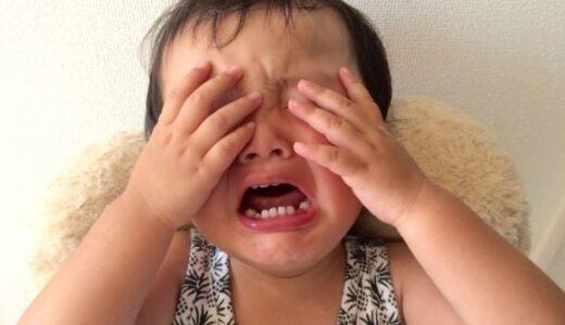 2歳児の夜泣きこそパパの出番!対処法は「パパがあえて起こす!?」