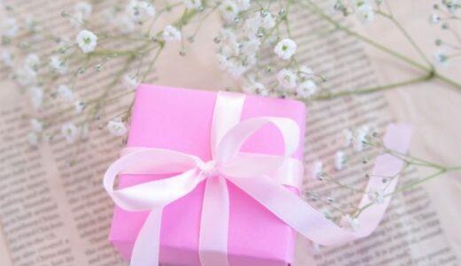 ママ友プレゼントは予算2000円がちょうどよい!超実用的なお勧め4選