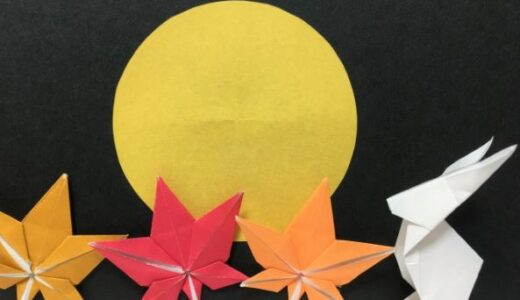 まだまだあるぞ!2歳児クラスでできる十五夜行事の製作アイディア特集!