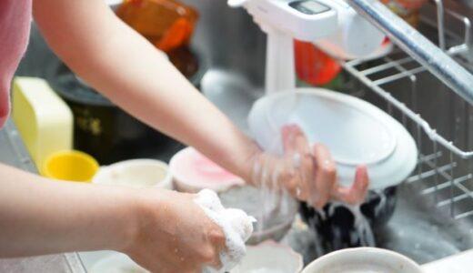 皿洗いはめんどくさい…実は「引き算」発想で楽になるって知ってた!?
