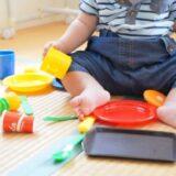5ヶ月と8ヶ月の赤ちゃんはどんな遊びが好き?知育を意識した身近な遊び方!
